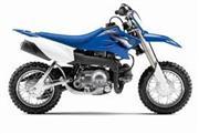 YAMAHA 50CC MOTORCYCLE